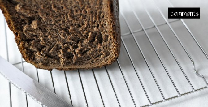 Bread Machine Pumpernickel (Pumpernikiel), or another way to have my coffee